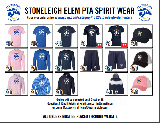 SES Spiritwear site open for orders!
