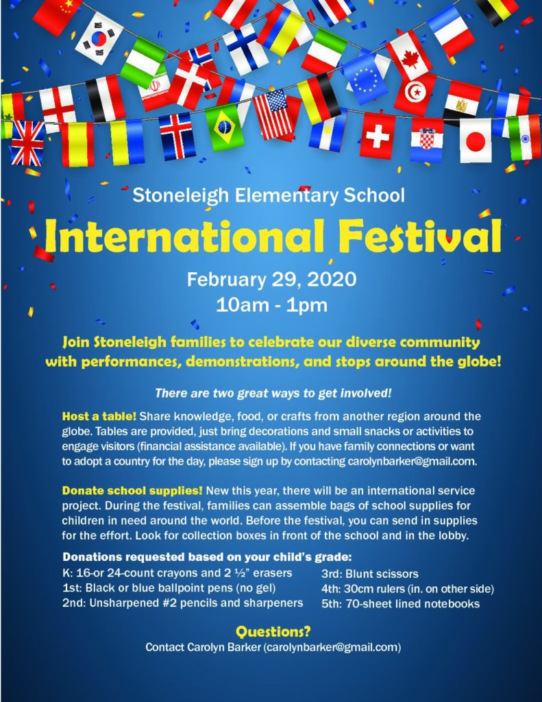 This image has an empty alt attribute; its file name is Stoneleigh-Intl-Fest-2020-flyer_updated-pdf-791x1024.jpg
